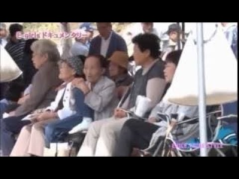 E girls ドキュメンタリー 夢をおどる (パート3) YouTube
