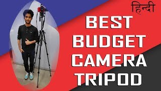 Best Tripod For DSLR | Best Tripod For Phone | Simpex Tripod VCT 691RM