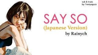 Cover images [THAISUB] Doja Cat - Say So (Japanese Version | Rainych)