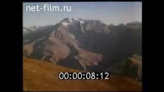 Таджикистан гражданская война 1992 - 1997.