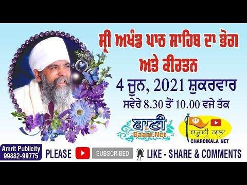 Live-Now-Samapti-Sri-Akhand-Path-Ji-Amp-Kirtan-Sant-Harbans-Singh-Ji-Sewapanthi-G-Tikana-Sahib
