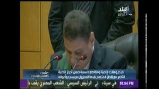بالفيديو - قاضي التخابر يبكي خلال نظر قضية مرسي