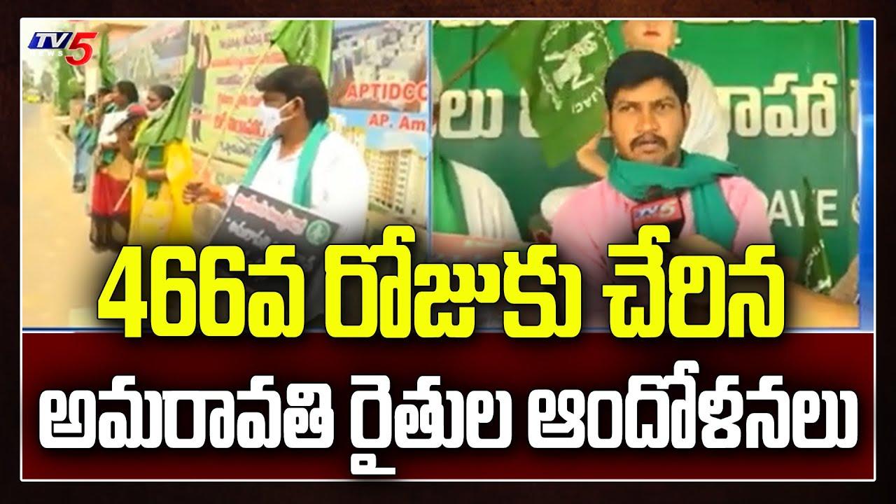 News Roundup - Amaravathi Protest Reaches 466th Day