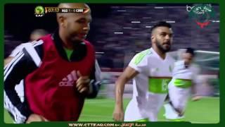 هدف منتخب الجزائر الاول على الكاميرون - التصفيات الإفريقية المؤهلة لكأس العالم 2018