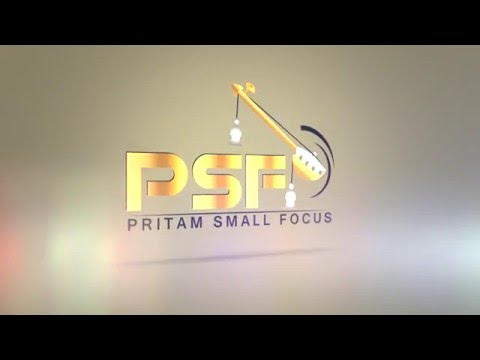 Gun Gawan | PSF