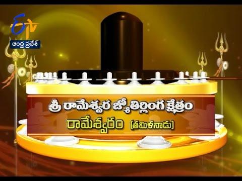 Dwadasa Jyotirlinga Kshetram | Rameswaram | Teerthayatra | 4th November 2016 | Full Episode