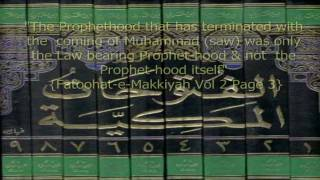 Exposing Mullah's Fraud, Lies & Deceptions - Reply to Mullah Mumtazul-Haque Part-1