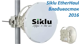 Siklu 1200 TL EH E-band, terminal window