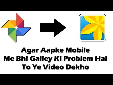 Gallery Without Ads APK For All Android Devices