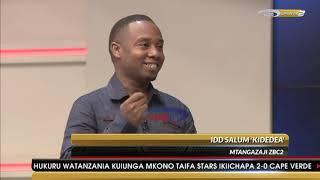 Mtangazaji wa ZBC2 anena kwa lugha baada ya Samatta kufunga goli
