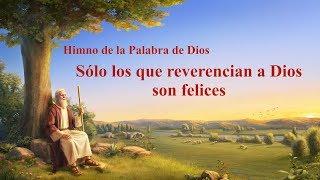 Canción cristiana | Sólo los que reverencian a Dios son felices