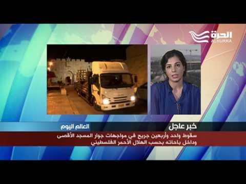 مواجهات دامية في باحة المسجد الأقصى وجواره