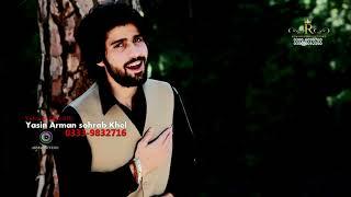 Socha Vich Tu Zeeshan Khan Rokhri Eid Album 2018 Official Video