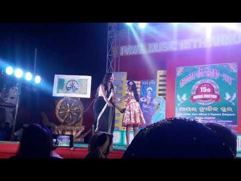 Suna Chadei Mo Rupa Chadei Dance By Nirjharika