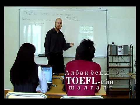 """JET"" School of English - 2"