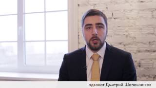 видео Дарственная на квартиру: плюсы и минусы оформления в 2017 году