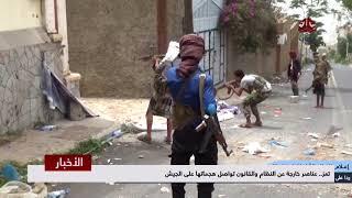 """الرئيس هادي يوجه بتشكيل لجان رئاسية للإطلاع على الوضع بمحافظة """" تعز""""   تقرير يمن شباب"""