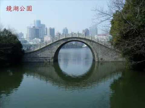 2014安徽蕪湖(Wuhu, Anhui)