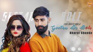 GEETAN DI BOLI ( Official Video) | Bharat Chanda & Mahi  | Jesan Dhyawana | latest Punjabi song 2021