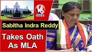Sabitha Indra Reddy Takes Oath As MLA | Telangana Assembly | V6 News
