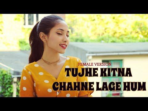 tujhe-kitna-chahne-lage---kabir-singh-|-female-version-by-suprabha-kv