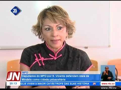 Deputados do MPD por São Vicente defendem ideia de Mindelo como cidade universitária