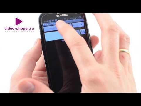 Видео для путешествий переводчики для Android
