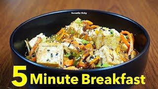 5 Minute Breakfast | Easy Breakfast Ideas | Low Carb High Protein Recipes
