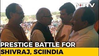 Madhya Pradesh By Election Chitrakoot Prepares For A BJP Congress Clash