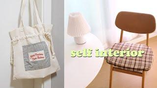 의자 리폼 DIY, 손바느질로 에코백 리폼하기 :D 당…