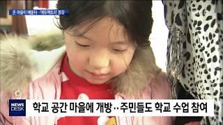 [대전MBC뉴스]온 마을이 배움터..에듀팩토리 첫 등장