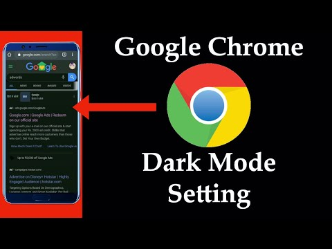Chrome Dark Mode   Google Dark Mode In Android   How To Set Dark Mode In Google Chrome    Night Mode