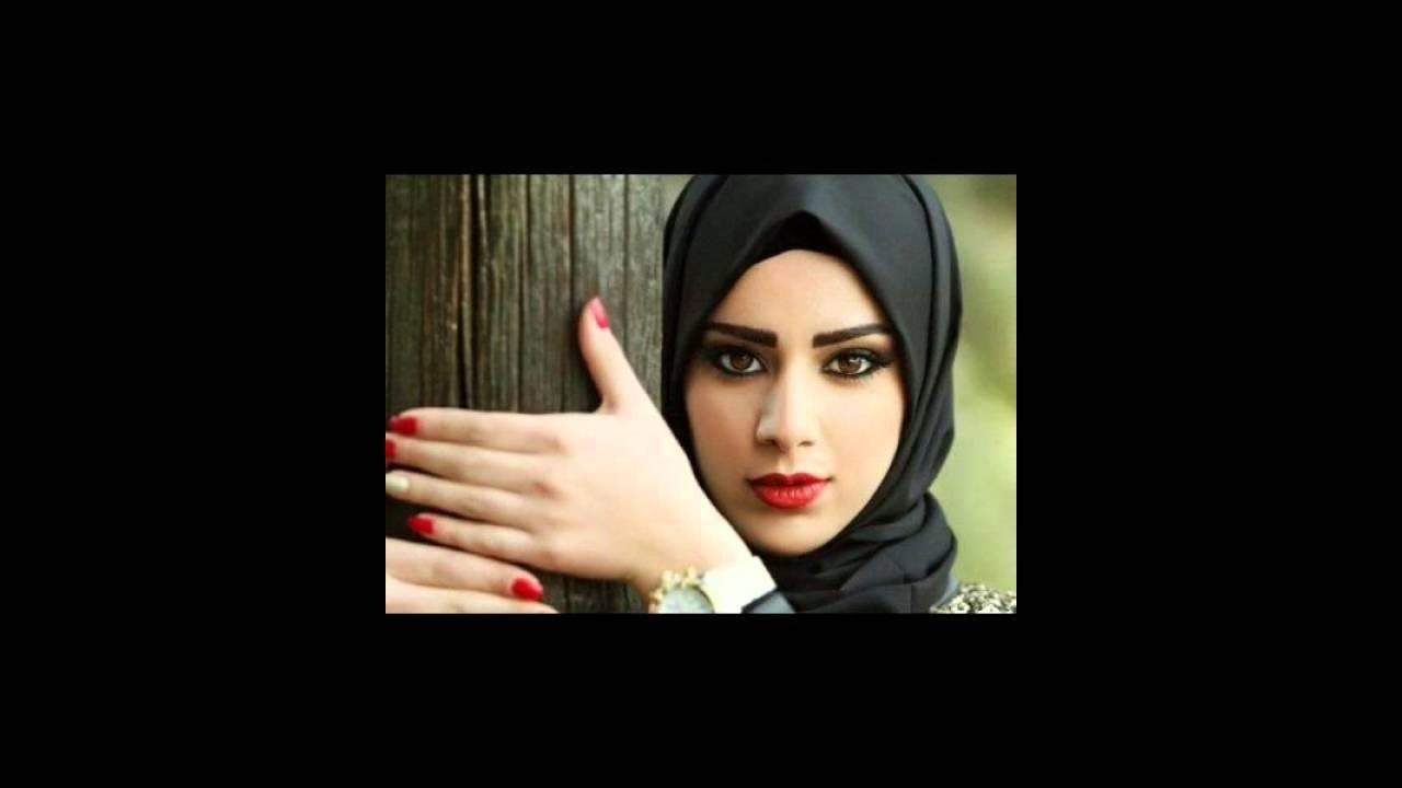064ff1d2fe27e أجمل صور بنات محجبه - YouTube
