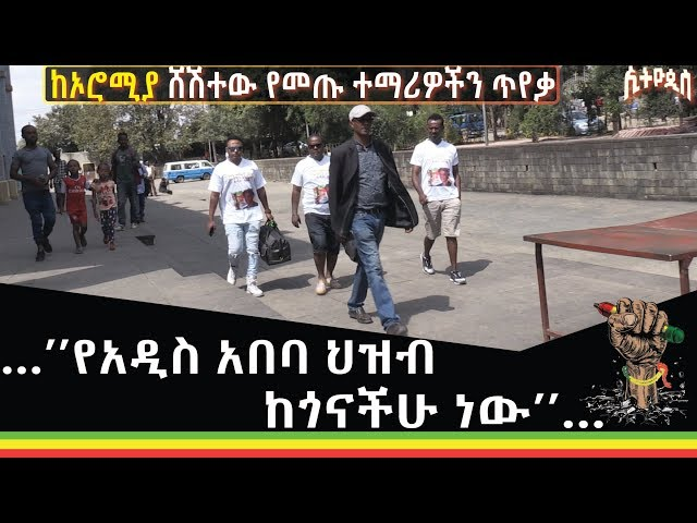 Eskinder Nega Visiting Students who have fled from Oromia