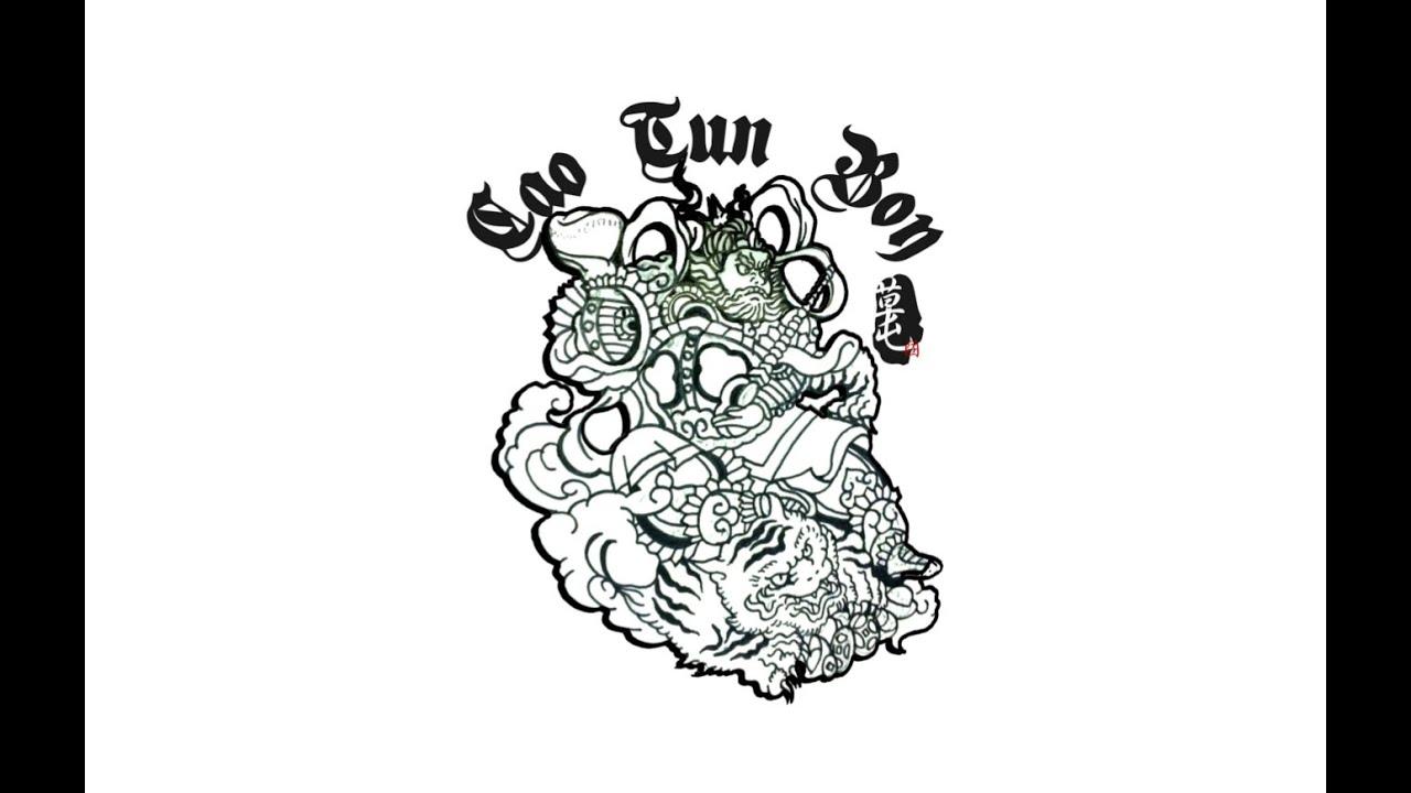 草屯囝仔 - 敬保玄壇公(Official Audio)