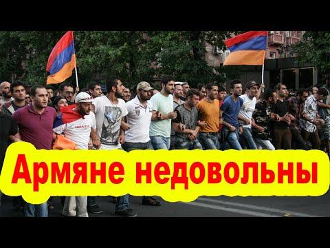 Армения стала для России разменной монетой