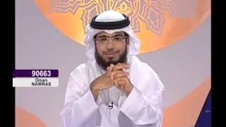 ( كيف يرزقنا الله جمال الوجه بدون عمليات تجميل )وسيم يوسف