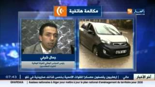 جمال شرفي.. شبكة الصرف الصحي في الجزائر تعود إلى الحقبة الإستعمارية