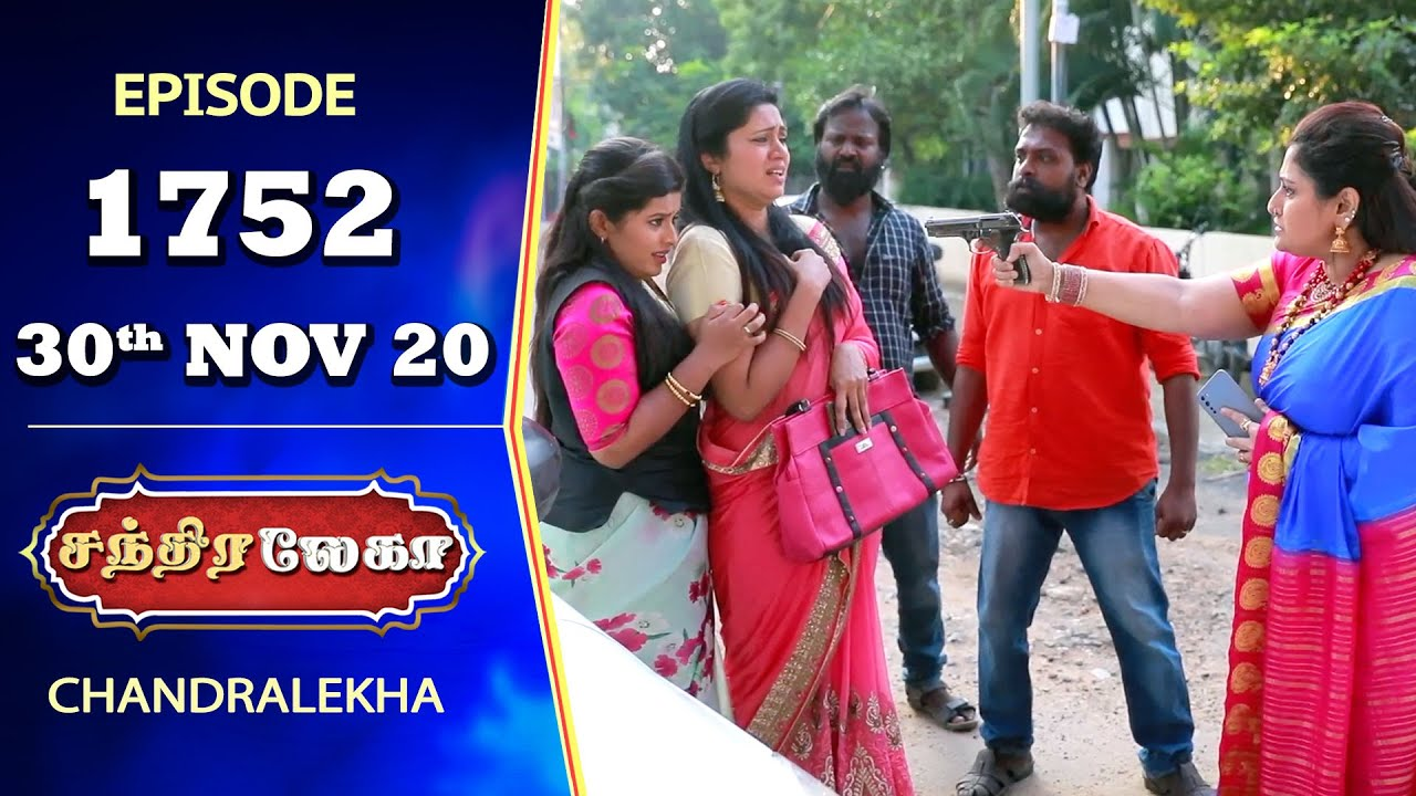CHANDRALEKHA Serial | Episode 1752 | 30th Nov 2020 | Shwetha | Munna | Nagasri | Arun
