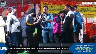 JAGMOHAN SANDHU [LIVE]    28th DIDAR SANDHU MELA [21-Nov.-2019]    BHAROWAL KHURD (Ludhiana)