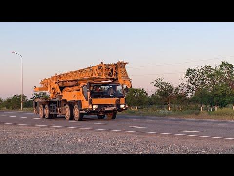 Разгрузка метала с полувагона автокраном XCMG 50 тонн , итоги работы в городе Чу