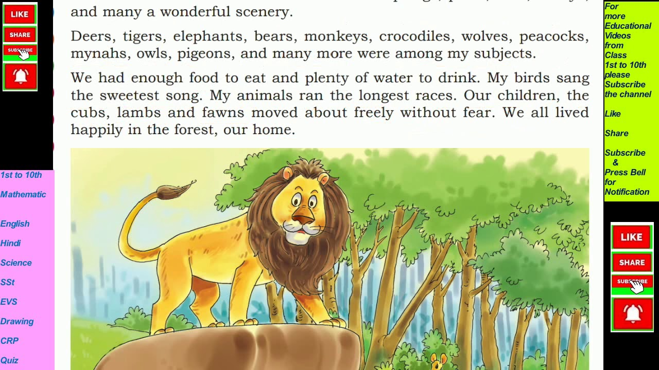 English The Lion King 5th Class Reading of the Lesson with Hindi Explaination NCERT SCERT HBSE CBSE - YouTube