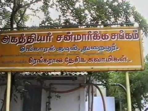 Sri Agathiar Sanmaarga Sangam Charity activities