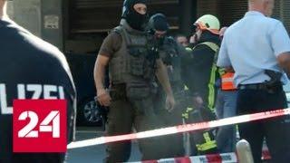 Полиция установила контакт с захватившим заложника на вокзале в Кёльне - Россия 24