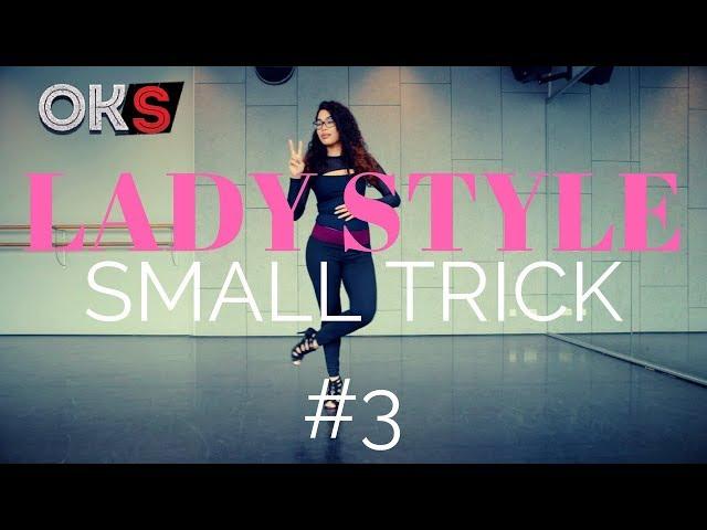 👠 Kizomba Lady Style ▪ Small Trick #3 by Juneline !