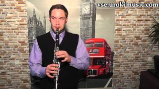 Как играть на Кларнете Shakira Waka Waka Кавер самоучитель уроки обучение ноты школа курсы