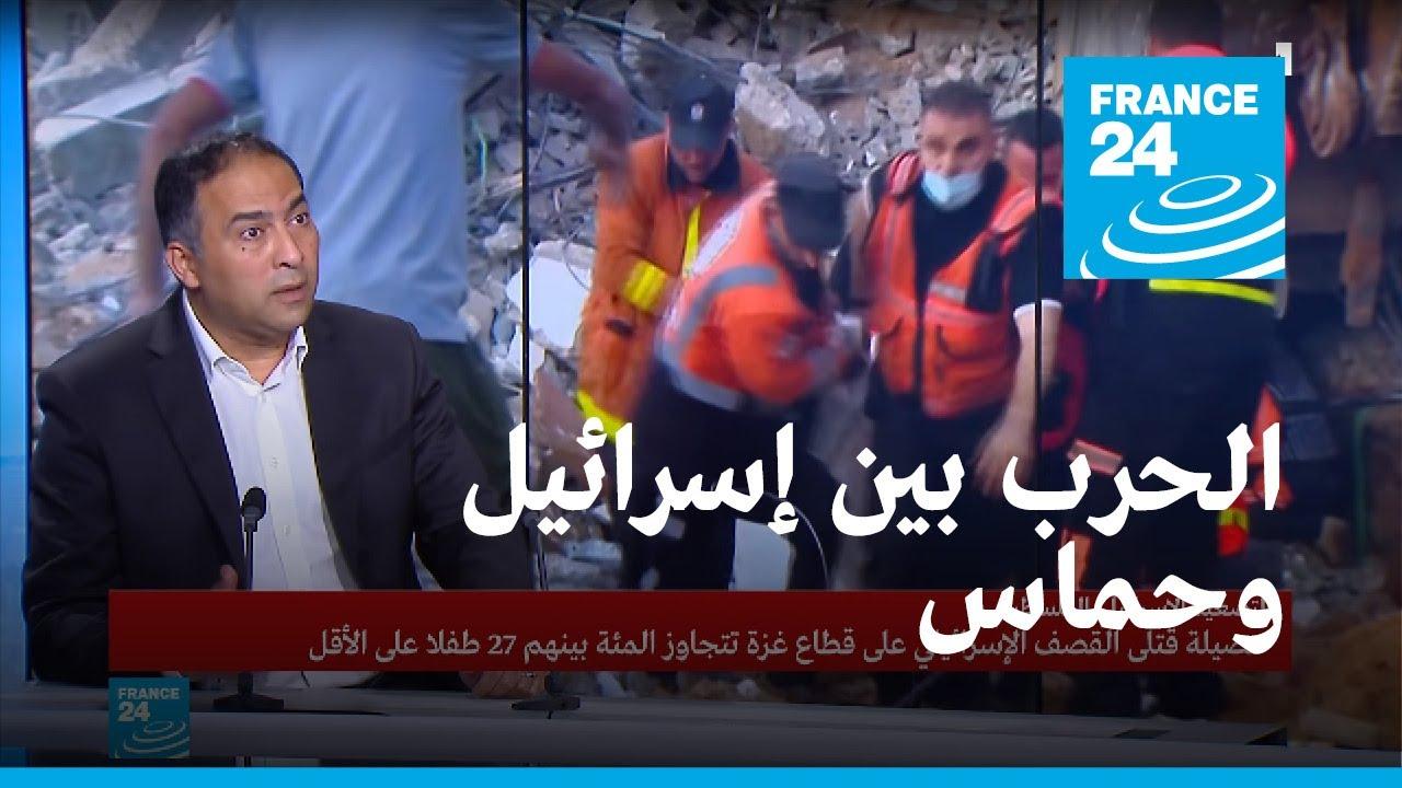 إسرائيل - حماس: من يبدو كمنتصر لحد الآن؟  - نشر قبل 2 ساعة