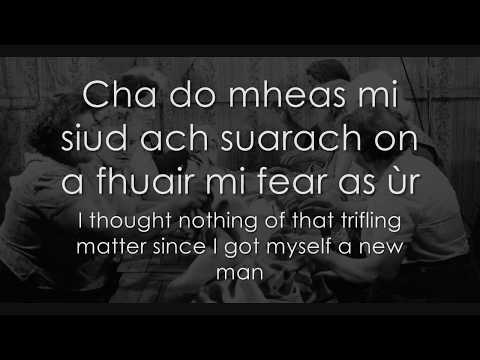 Hè mo leannan - Scottish Gaelic LYRICS + Translation - Navan