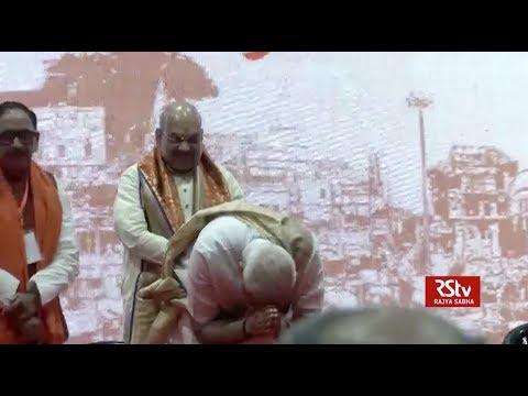 PM Modi's visit to Kashi post Lok Sabha 2019 mandate
