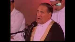 Adib Al Dayekh (Sufi) اديب الدايخ - رسمتك يا حبيبي
